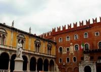 PiazzaDanteAlighieriLinguaItalianaVerona